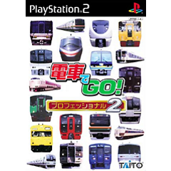 [PS2]Densha de Go! Professional 2 [電車でGO!プロフェッショナル2] ISO (JPN) Download