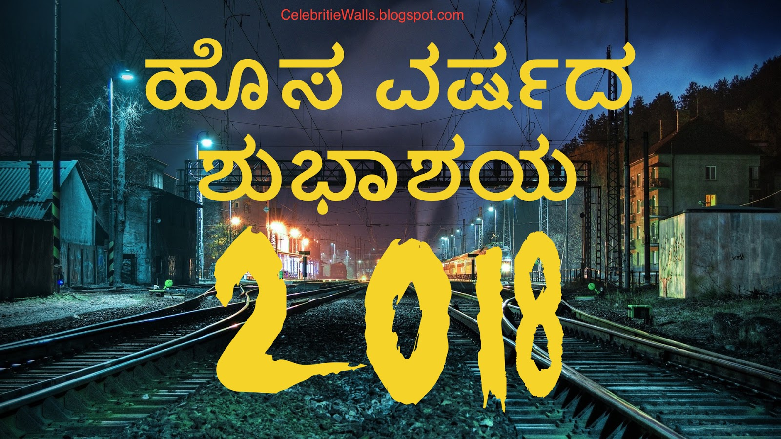 happy new year 2018 kannada wishes wallpapers