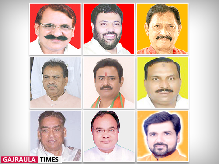 politicians-in-gajraula