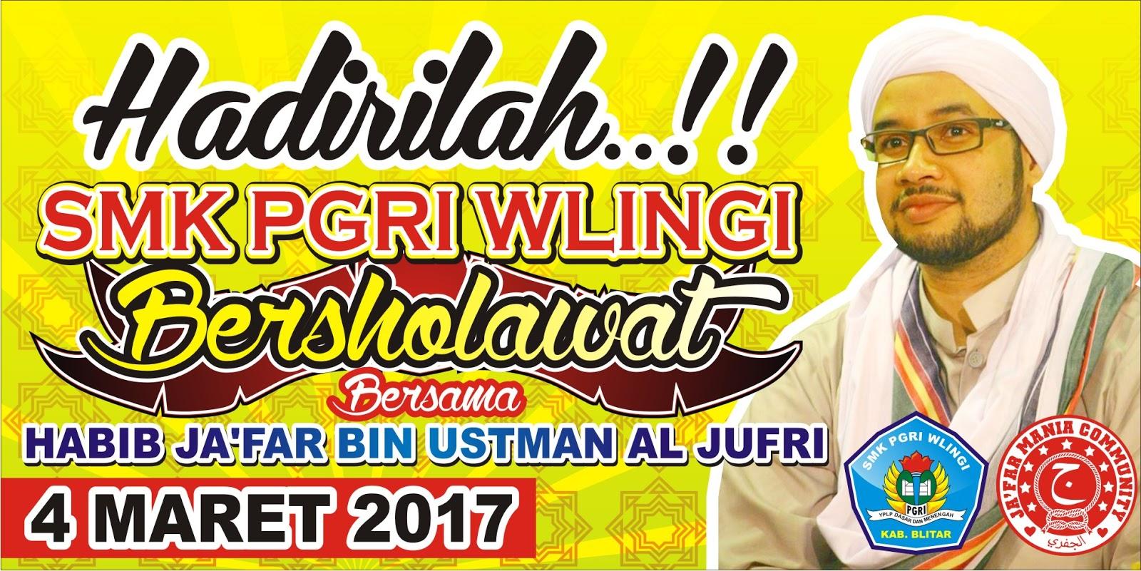 Banner Sholawat Habib Jafar Vector