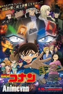 Detective Conan Movie 20: The Darkest Nightmare -  2016 Poster