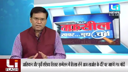 Frekuensi siaran Living India News Channel di satelit AsiaSat 7 Terbaru