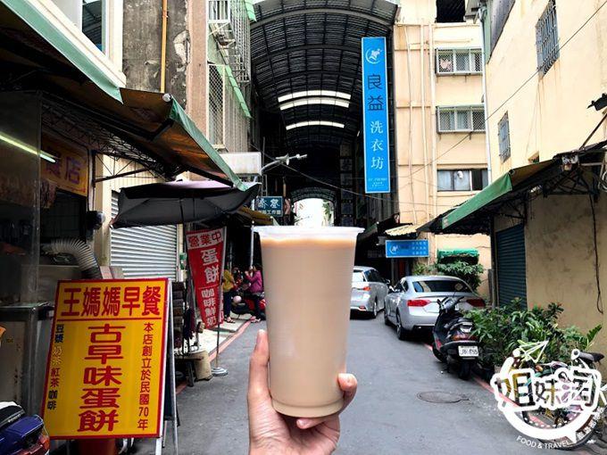 三民區早午餐推薦王媽媽早餐店古早味蛋餅