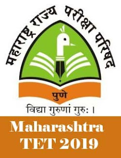 Maharashtra TET 2019 Notification, Online Application form, Exam date