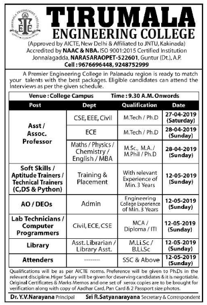 Narasaraopet,Tirumala Engineering College Recruitment 2019 Assistant