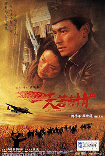 A Moment Of Romance lll (1996) – ผู้หญิงข้าใครอย่าแตะ ภาค 3 [พากย์ไทย]