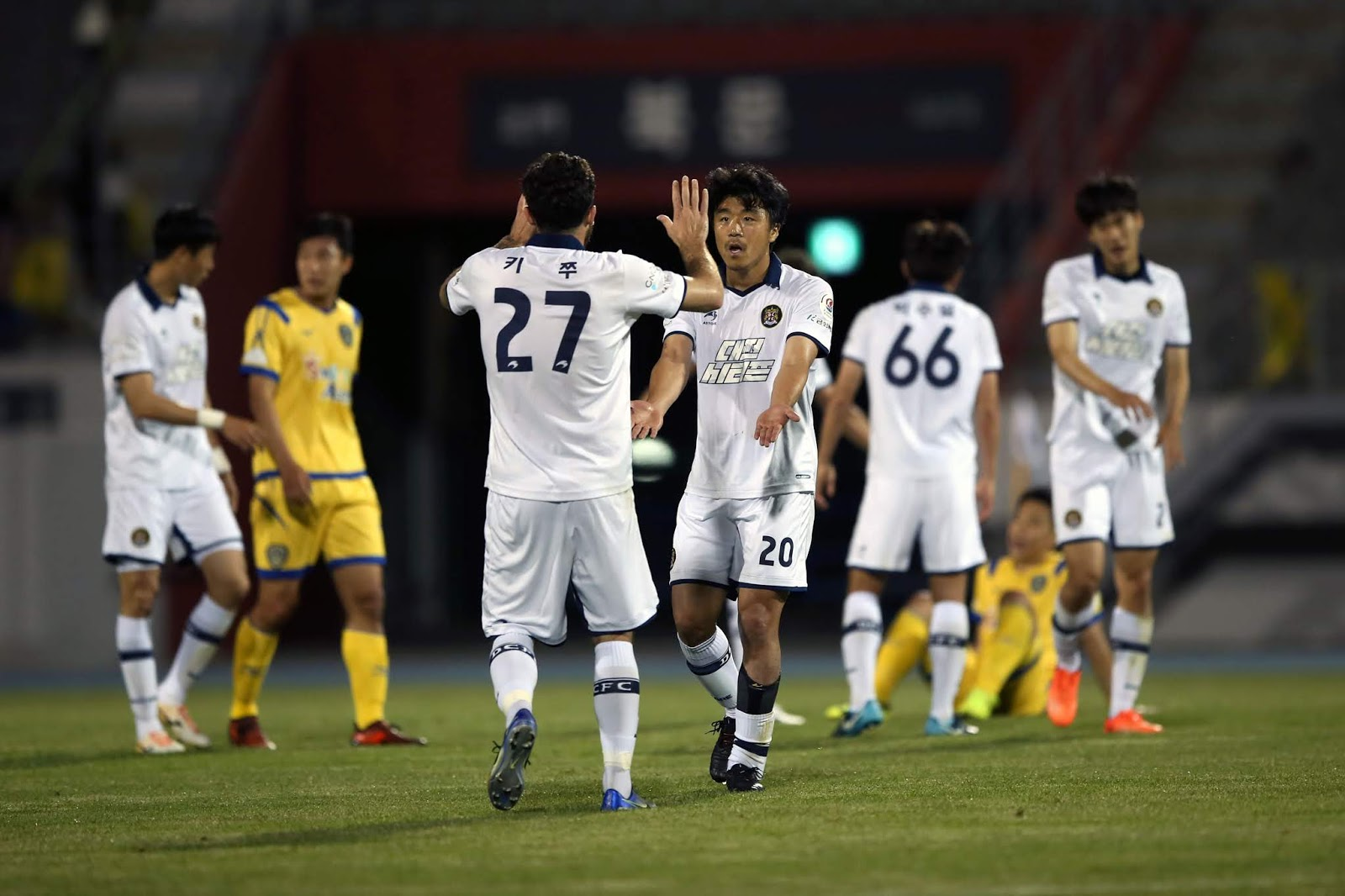 Preview: Asan Mugunghwa Vs Daejeon Citizen