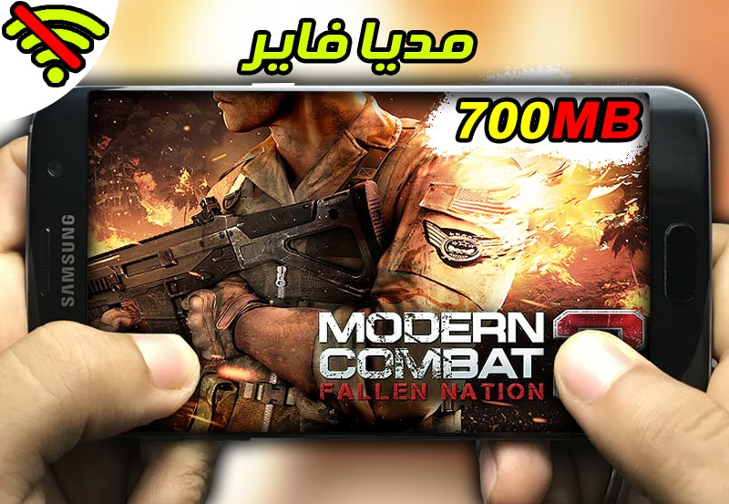 تحميل لعبة modern combat 3 للاندرويد مضغوطة الحجم 700mb