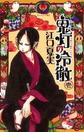 Cậu Bé Quả Đào - Hoozuki no Reitetsu
