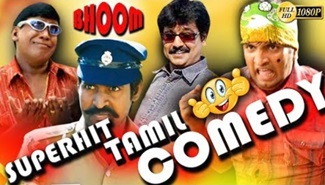 SUPER COMEDY Latest (SOORI) Comedy