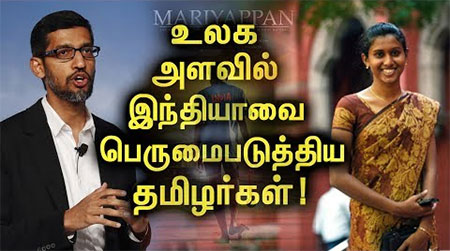 These Tamilans Made India Proud!