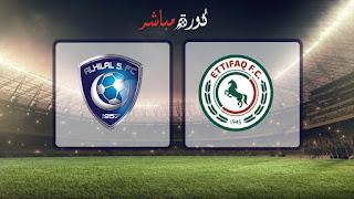 مشاهدة مباراة الهلال والاتفاق بث مباشر 01-04-2019 كأس خادم الحرمين الشريفين