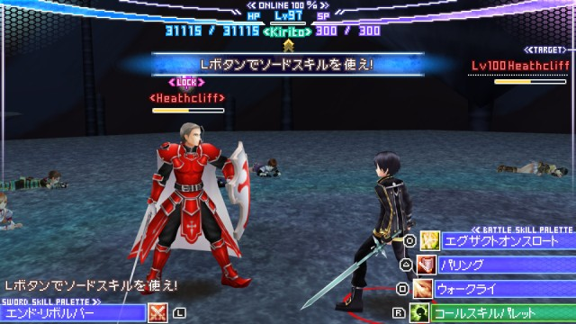 Download Emulator PSP PPSSPP Gold Gameplay