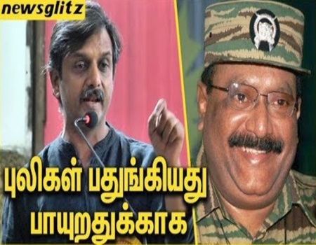 Thirumurugan Gandhi Latest Speech| Tamil Eelam Manadu
