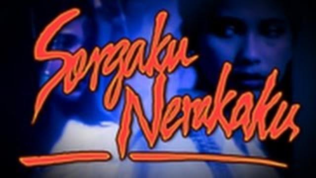 Surgaku Nerakaku (1994)