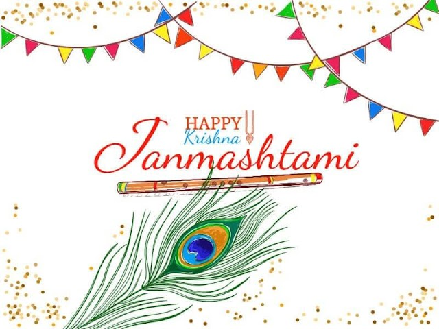 Happy Janmashtami 2018: Wishes, Quotes, Status, Pictures, Messages, SMS, Wallpaper, Greetings, Photos, Pics, Cards and Wallpaper