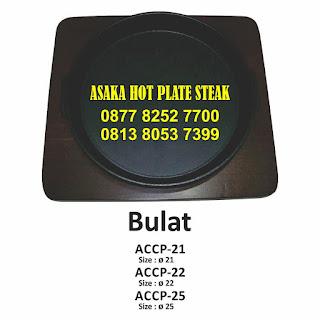 Hot plate ACCP - 21  ~ ACCP - 21 ( Hot plate bulat kecil ceper) dengan tatak kayu,hot plate bulat, jual hot plate bulat,GROSIR HOT PLATE, HOT PLATE MURAH, JUAL HOT PLATE