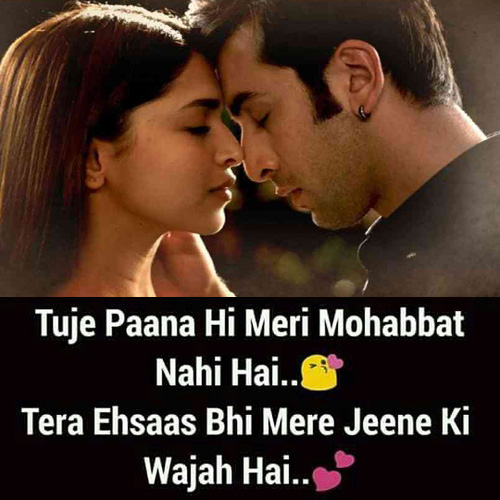 Emotional Love Shayari for Lovers