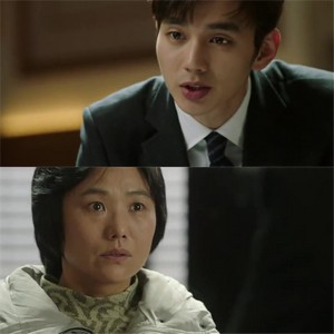 Sinopsis Remember Son's War episode 5 part 1