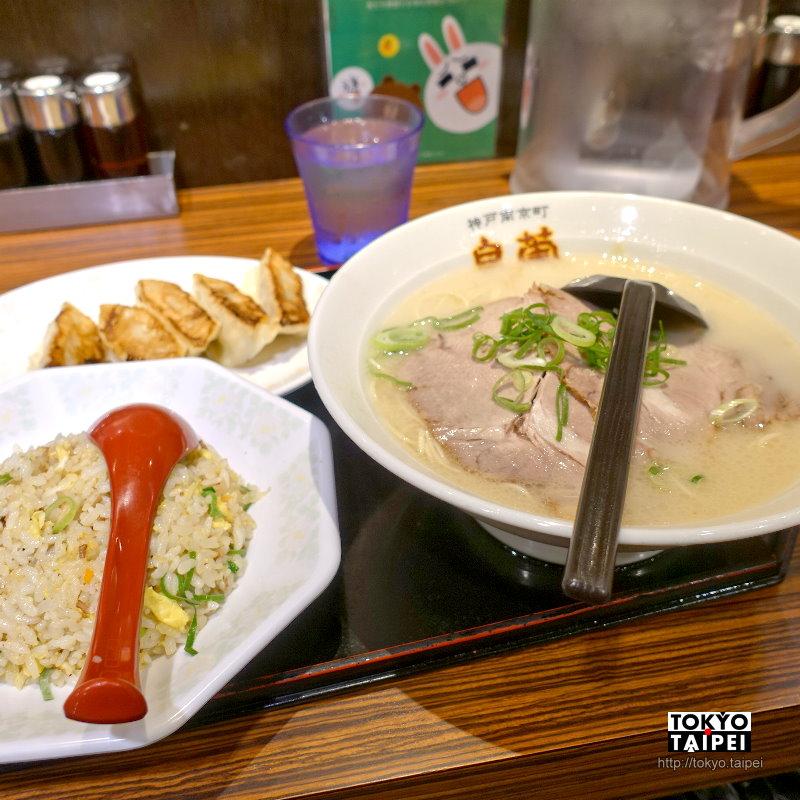 【皇蘭】神戶南京町中華料理老店 除了肉包還有拉麵和炒飯