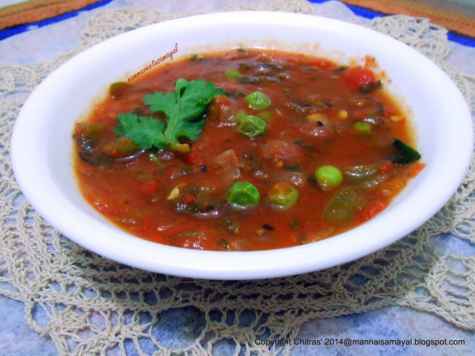 Thakkali sambar [ Tomato Sambar ]
