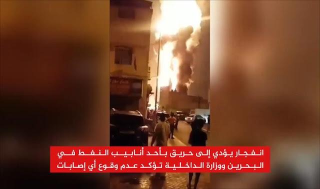 عاجل| السعودية توقف ضخ النفط إلى البحرين بعد الهجوم على خط أنانبيب نقل الخام