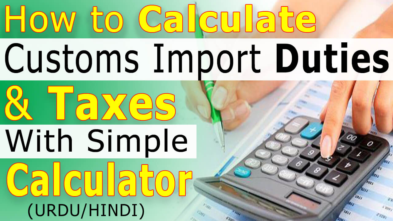How-to-Calculate-Customs-Duties-and-Taxes-with-Simple-Calculator