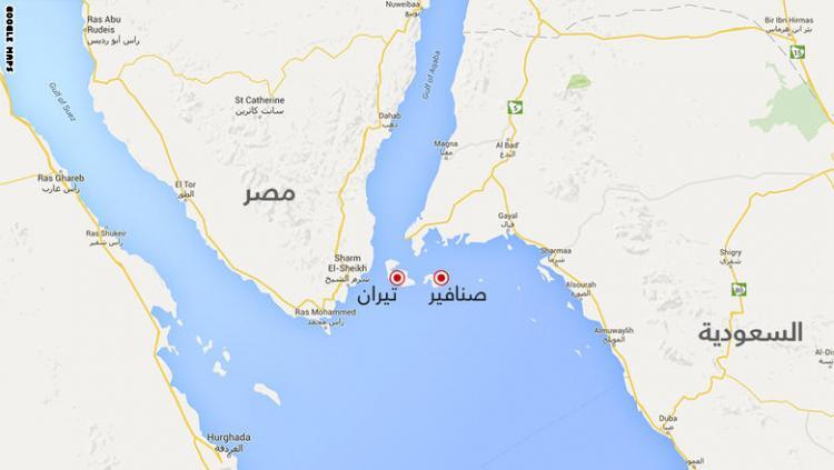 موقع سعودي يعلن قرب رفع العلم السعودي على تيران وصنافير
