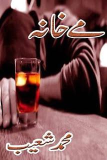 Maikhana by Muhammad Shoaib Online Reading
