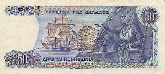 https://3.bp.blogspot.com/-1mXnMKqHo24/UJvlJOgsnUI/AAAAAAAAKtA/PCky3IC2HwI/s640/GreeceP199-50Drachmai-1978-donatedmjd_b.jpg