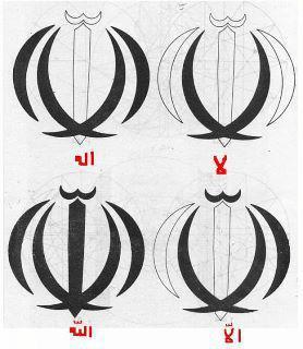 download contoh khutbah jumat singkat
