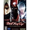 Devil May Cry HD Collection Setup