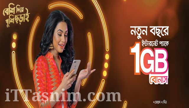 BL FREE 1 GB with some internet pack | Banglalink internet offer 2019
