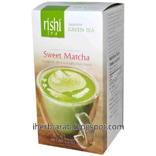 افضل شاي اخضر ياباني ماتشا