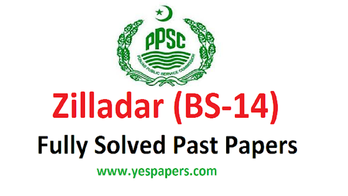 Zilladar Past papers 2015 | Role and duties of Zilladar