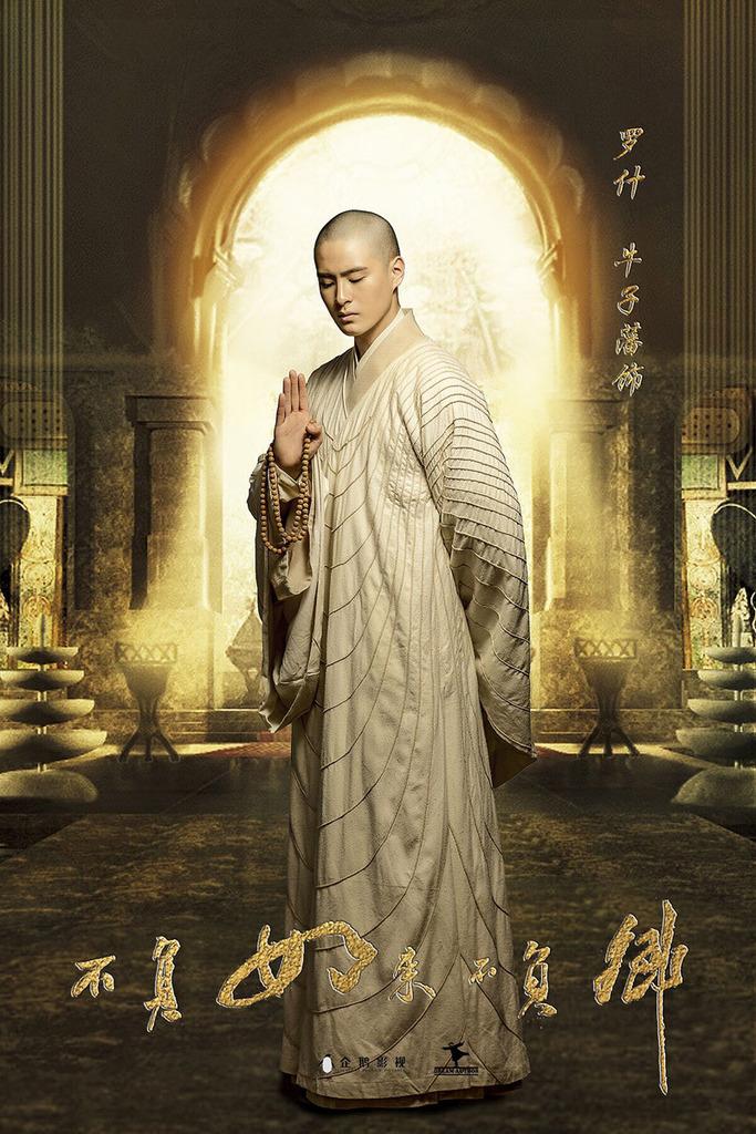 Faithful to Buddha Faithful to You