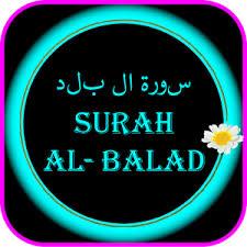 benefits of surah al balad in urdu
