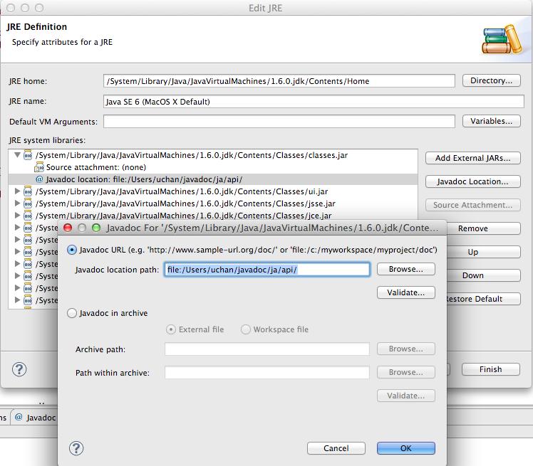 日本オラクル、Java SE 7の最新ドキュメントを日本 …