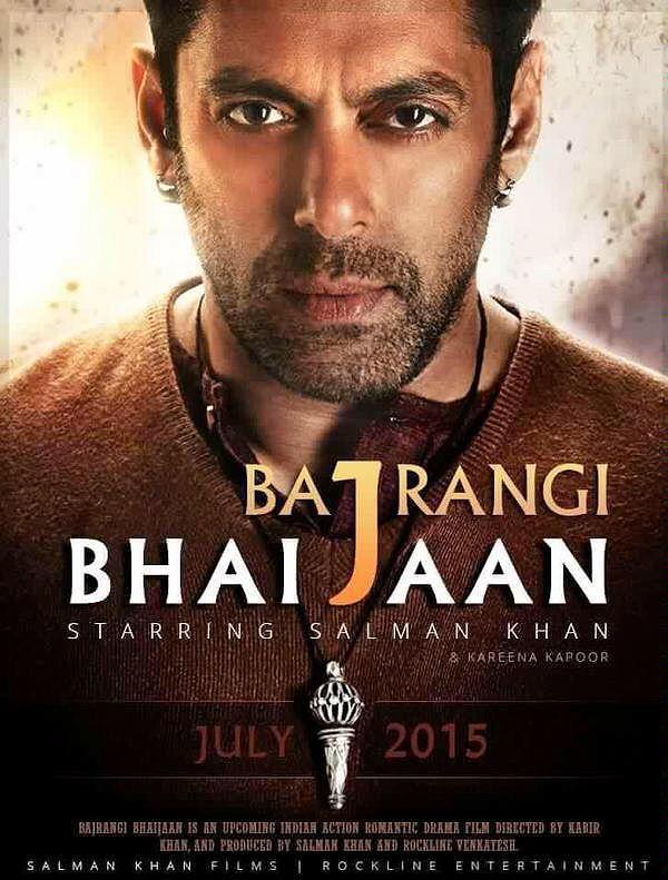 Bajrangi Bhaijaan - Official Teaser ft. Salman Khan, Kareena Kapoor Khan, Nawazuddin Siddiqui