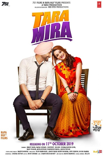 Tara Mira 2019 Full Movie Download