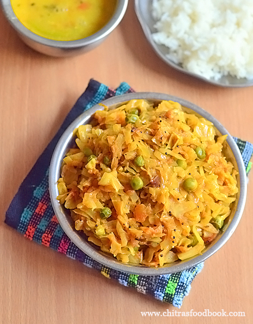 Cabbage Masala Curry Recipe For Rice Roti Muttaikose Curry Chitra S Food Book