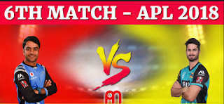 Kabul Vs Leopards Live Streaming