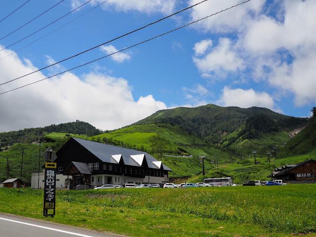 志賀草津高原ルート 白根火山ロープウェイ山麓駅