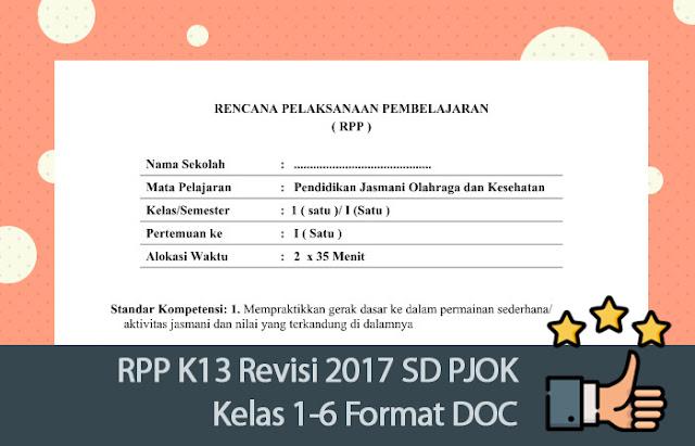 RPP K13 Revisi 2017 SD PJOK