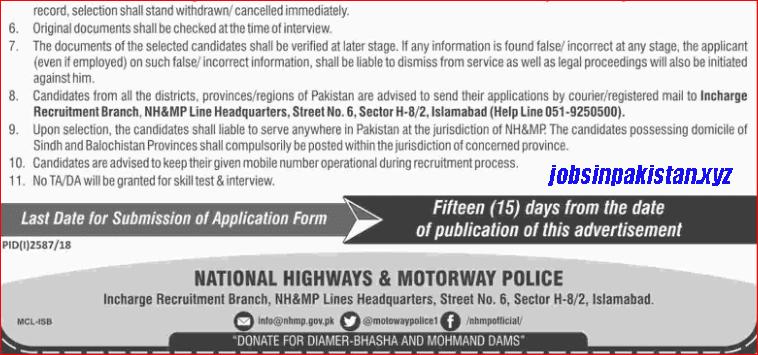Advertisement for National Highway & Motorway Police Jobs December 2018