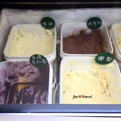 %25E4%25B8%258B%25E8%25BC%2589%2B%25281%2529 - [台中美食]東海人的回憶2in1冰淇淋/一個杯子吃遍整間店的冰
