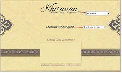Contoh Desain Blanko Undangan Khitanan dan Pernikahan ERBA 88166 Unik Versi CorelDRAW