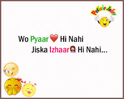 Whatsapp Funny Attitude Status