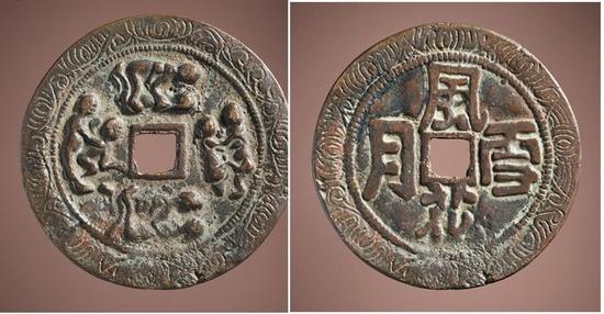 ancient korean coins
