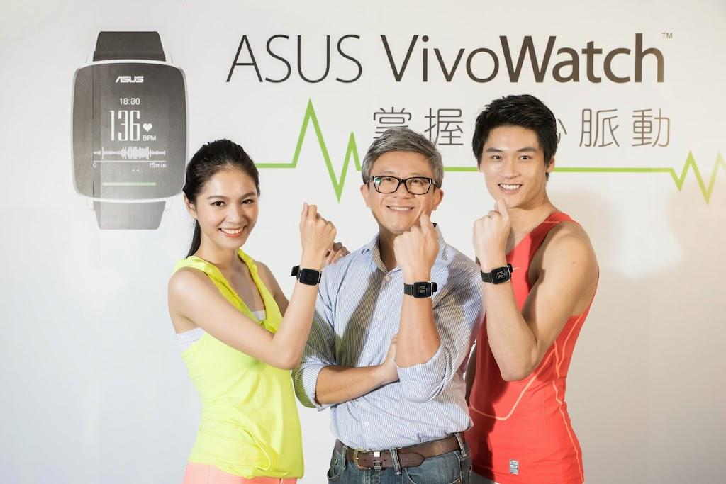 華碩再攻智慧錶市場,VivoWatch鎖定健康管理